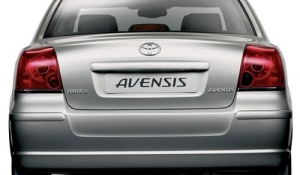 Book online toyota avensis